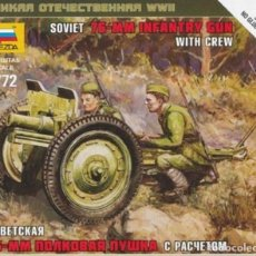 Hobbys: 6145 ZVEZDA 1/72 SOVIET 76MM INFANTRY GUN / WW II ARTILLERIA RUSA 76 MM. PRECINTADO. Lote 229195660