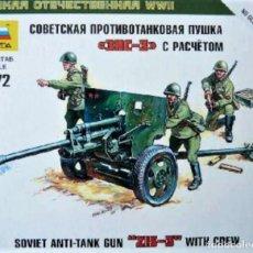 Hobbys: 6253 ZVEZDA 1/72 WW II SOVIET ZIS 3 ANTI-TANK GUN & 3 CREWS.SEALED / PRECINTADO. Lote 229200015