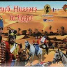 Hobbys: 118 STRELETS 1/72 CABALLERÍA NAPOLEONICA FRANCESA ( EGIPTO ).. Lote 236056235