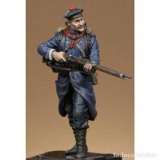 Hobbys: FUSILERO MARINO FRANCÉS. DIXMUDE, 1914. METAL MODELES. 54 MM. Lote 275454323