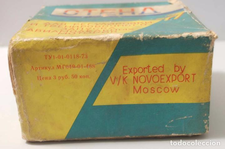 Hobbys: MOTOR KOMETA M 5 Z. MODELISMO. URSS. CCCP. - Foto 10 - 98495519