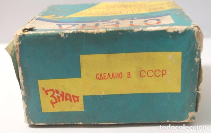 Hobbys: MOTOR KOMETA M 5 Z. MODELISMO. URSS. CCCP. - Foto 11 - 98495519
