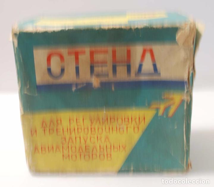 Hobbys: MOTOR KOMETA M 5 Z. MODELISMO. URSS. CCCP. - Foto 12 - 98495519