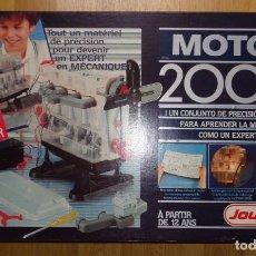 Hobbys: MOTOR 2000 DE JOUSTRA (VINTAGE, ANTIGUO, AÑOS 80). Lote 230297460
