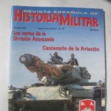 Hobbys: REVISTA ESPAÑOLA DE HISTORIA MILITAR Nº 40, DE QUIRON EDICIONES. Lote 51780493