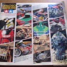 Hobbys: CATÁLOGO TAMIYA 1993. Lote 55389704