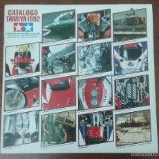 Hobbys: CATÁLOGO TAMIYA 1992.COLECCION DE MODELOS A ESCALA..NUEVO.. Lote 57220552