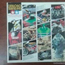 Hobbys: CATÁLOGO TAMIYA 1993.COLECCION DE MODELOS A ESCALA..NUEVO.. Lote 57220654