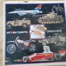 Hobbys: 1977 -TAMIYA CATÁLOGO - ESCAPARATE COLECCIÓN DE JUEGOS DE PRECISIÓN MODELOS A ESCALA, ARMADURAS - AV. Lote 111503095