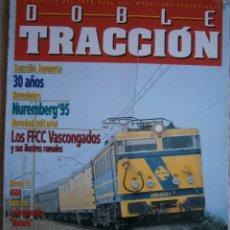 Hobbys: DOBLE TRACCIÓN, REVISTA 9, FEBRERO / MARZO 1995.. Lote 120390931