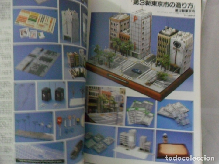 Hobbys: NEO GENESIS EVANGELION IN 3D, HOBBY JAPAN, REVISTA IMPORTACIÓN - Foto 9 - 174326655