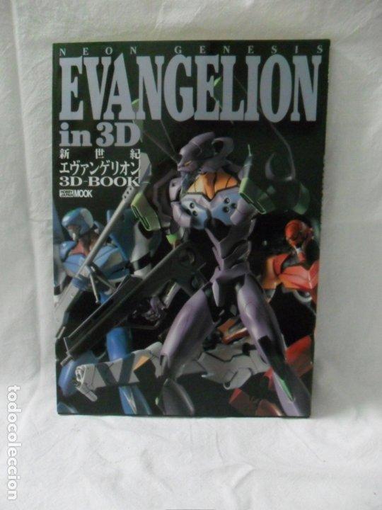 NEO GENESIS EVANGELION IN 3D, HOBBY JAPAN, REVISTA IMPORTACIÓN (Juguetes - Modelismo y Radiocontrol - Revistas)