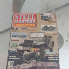 Hobbys: STEEL MASTERS. Lote 188827750