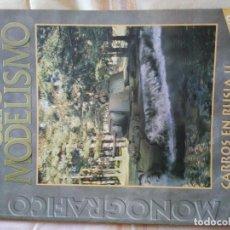 Hobbys: MONOGRAFICO DE EURO MODELISMO. Lote 210111913