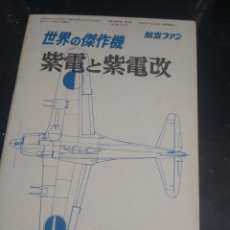Hobbys: FAMOUS AIRPLANES OF THE WORLD N1K2-J. Lote 210265001