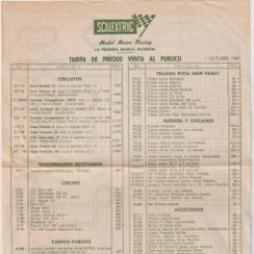 Hobbys: SCALEXTRIC. TARIFA DE PRECIOS VENTA AL PÚBLICO 1 OCTUBRE 1969. Lote 295653738