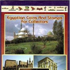 Monedas antiguas de África: ESPECTACULAR SET DE MONEDAS DE EGIPTO Y SERIE DE SELLOS. Lote 34912558