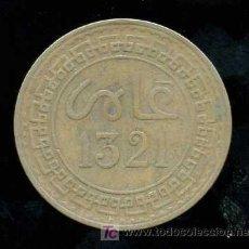 Monedas antiguas de África: MARRUECOS : 5 MAZUMAS 1321 - PARIS. Lote 20804086