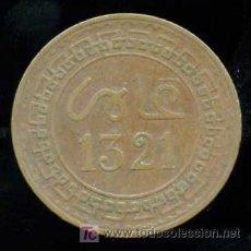 Monedas antiguas de África: MARRUECOS : 5 MAZUMAS 1321 - PARIS. Lote 9647225
