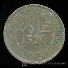 Monedas antiguas de África: MARRUECOS : 5 MAZUMAS 1320 - BIRMINGAN. Lote 9538629