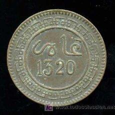 Monedas antiguas de África: MARRUECOS : 5 MAZUMAS 1320 - BIRMINGAN. Lote 12003119