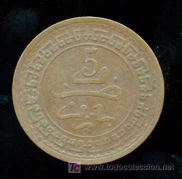 Monedas antiguas de África: MARRUECOS : 5 Mazumas 1321 - Paris - Foto 2 - 9647225