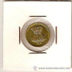 Monedas antiguas de África: MONEDA DE 5 PIASTRAS 2004 S/C. Lote 8265262