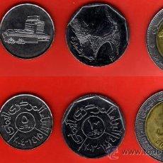 Monedas antiguas de África: YEMEN, JUEGO DE 4 MONEDAS DE 20,10,5 Y 1 RIAL. Lote 9950325