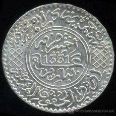 Monedas antiguas de África: MARRUECOS - 1/2 RIAL DE PLATA (5 DIRHAMS) 1331 PARIS NUEVA - SIN CIRCULAR. Lote 26087208