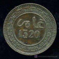 Monedas antiguas de África: MARRUECOS : 5 MAZUMAS . Lote 19692704