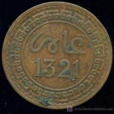 Monedas antiguas de África: MARRUECOS : 5 MAZUMAS PARIS. Lote 54362204