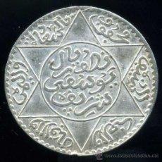 Monedas antiguas de África: MARRUECOS : 5 DIRHAM 1331-EGIRA (PLATA) RARA. Lote 26472283