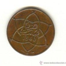Monedas antiguas de África: MUY BONITOS CINCO MAZUNAS AÑO 1340-1921 MARRUECOS YUSUF. Lote 22166435