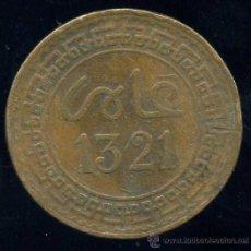 Monedas antiguas de África: MARRUECOS : 5 MAZUMAS 1321 PARIS. Lote 22980590