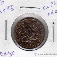 Monedas antiguas de África: MONEDA CUPRO NÍQUEL 50 CENTS KENYA AÑO 1966 . Lote 24768068