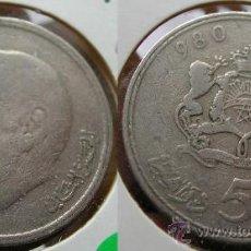 Monedas antiguas de África: MARRUECOS - 5 DIRHAMS 1980 - (AH 1400) MAROC - MAROCCO. Lote 25581593