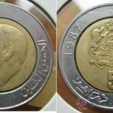 Monedas antiguas de África: MARRUECOS - 5 DIRHAMS 1987 - (AH 1407) MAROC - MAROCCO. Lote 25581614