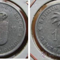 Monedas antiguas de África: RUANDA URUNDI - CONGO BELGA 1 FRANC 1959. Lote 27101248