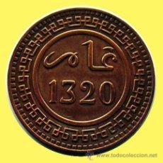 Monedas antiguas de África: MARRUECOS . MOROCCO . 10 MAZUNAS BE-1320. Lote 26376722