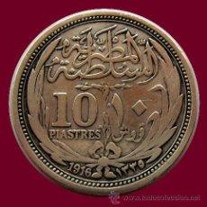 Monedas antiguas de África: EGIPTO. 10 PIASTRES . 1916 . RARA. Lote 28112835