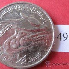 Monedas antiguas de África: TUNEZ , 1/2 DINAR , 1418 / 1997 , MEDIO. Lote 29177601