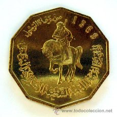 Monedas antiguas de África: MONEDAS DEL MUNDO . LIBIA . 1/4 DINAR . AH.1369. Lote 29710932