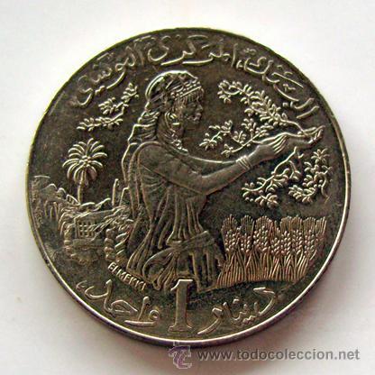 Monedas antiguas de África: MONEDAS DEL MUNDO . TÚNEZ. 1 DINAR 1990 . CALIDAD EBC-- - Foto 2 - 30107198