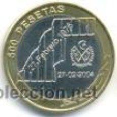 Monedas antiguas de África: SAHARA 500 `PESETAS 2004 MAPA. Lote 161112894