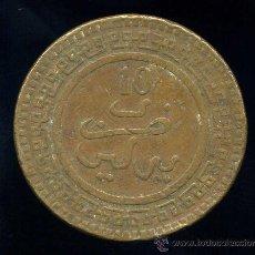 Monedas antiguas de África: MARRUECOS : 10 MAZUMAS 1320. Lote 30653172