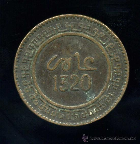 Monedas antiguas de África: MARRUECOS : 10 MAZUMAS 1320 - Foto 2 - 30653180