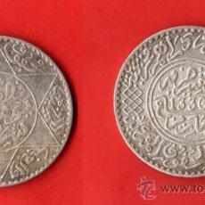 Monedas antiguas de África: MARRUECOS 5 DIRHAMS (1/2 RIAL) 1336, PLATA. Lote 31628989