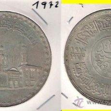 Monedas antiguas de África: MONEDA DE UNA LIBRA DE EGIPTO DE 1970-1972. PLATA. SC- PERIODO REPÚBLICA ÁRABE UNIDA. (ME190).. Lote 32091799