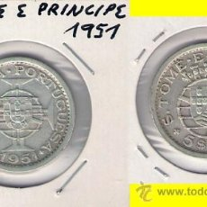 Monedas antiguas de África: MONEDA DE 5 ESCUDOS DE SANTO TOMÉ Y PRÍNCIPE DE 1951. PLATA. EBC. CATÁLOGO WORLD COINS-KM13 (ME411). Lote 32264750
