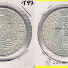 Monedas antiguas de África: MONEDA 50 ESCUDOS SANTO TOMÉ Y PRÍNCIPE DE 1970. PLATA. SC. V CENTENARIO DEL DESCUBRIMIENTO. (ME413). Lote 41497984